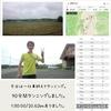 2018年8月10日(金)【ステラTシャツ第2弾 本日完成しました!の巻】