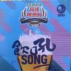 毎年行ってる高雄啤酒節。台湾最大のビール音楽フェス。