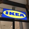 【どんな品揃えなんやろうか!?】都心型店舗「IKEA(イケア)原宿」に初めて行ってみたぞい!