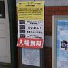2011年11月3日に開催された、京都アニメーション・スタッフ座談会の模様。
