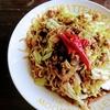 エスニック・スパゲッティ / ひき肉とキャベツとレッドオニオンとマイタケのスパゲッティをナンプラー風味でいただきます!