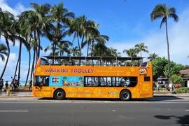 ダイナース/Visa/JCB:意外と知られていない?ハワイのクレジットカード最新活用術を紹介!10/1~ダイナースはトロリー利用「1週間券」に変更!