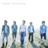 【嵐】嵐が嵐でよかった。シングル「Everything」全曲レビュー