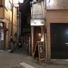 6月13日(木)は東京・阿佐ヶ谷Rojiで、松永良平さん、グルーヴあんちゃんとトーク&ミニ・ライヴ!お二人のDJも!