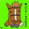2020年11月28日(土)は、京都2歳ステークス(GⅢ)で複コロ第11回2コロ目