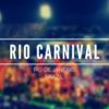 ブラジル・リオのカーニバル観戦記とおすすめ観光スポットVOL.1