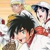 【女子野球】戯れ言――MAJOR 2ndについて【最高の尻描写】