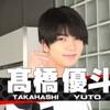18.03.25 ジャニーズJr.チャンネル #2