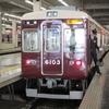 阪急6000、7000系の動向 改・スマホ版