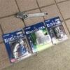 玄関の水道改善(シャワー化)