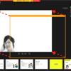 Zoomの共有画面でPowerPointの発表者ツールを使う