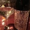 美人ソムリエ&バーテンダー!洗練された日本酒&ワインバー!