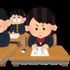 さっと書ける!受験調査書・内申書の作成願い 私立受験・お受験用 文例/サンプル