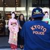 京都旅行(後編)~ふたつのカフェと陰陽思想~