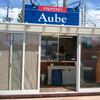 由利本荘に新しいcafe espresso Aube