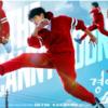 """痛快!悪霊狩猟団カウンターズは日本語タイトルで損するも""""韓国版鬼滅の刃""""的良作だった【Netflix】"""