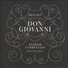ドン・ジョヴァンニとゲルンスハイムのヴァイオリン協奏曲