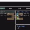 【ツクールMV】アイテム分解プラグイン