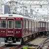 阪急、今日は何系?①445★増結…20210428