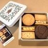 滋賀『菓子工房メゾンドロースノア』のオリジナルクッキー缶〈秋季限定缶〉優しい秋の味が楽しめる贅沢バターサンド。