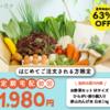 ☆スピード献立!全部で20分で完成 手抜き料理レシピ(^O^)/