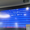 """超特急""""Trans NIPPON Express"""" at グランキューブ大阪1日目!"""