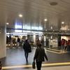 大阪メトロ御堂筋線の新大阪駅の中央改札外の様子です!