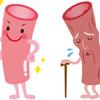 血管年齢とは?下げる方法や食べ物は?