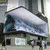 本日の備忘録/Art installation brings ocean waves to city