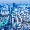 2019.11月オープンの渋谷パルコって?!【180店舗&劇場】