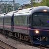 10/04 485系「華」団体臨時列車(の送り込み回送)