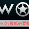 【RimWorld】推奨スペック/必要動作環境【リムワールド】