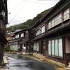 都市と建築のブログ vol.53丹後:龍 up!