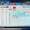 170.リクエスト 須々木和博選手 (パワプロ2018)