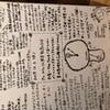 12/2(日)【アルカフェ・オープン12周年記念ライブ】終了&次回のお知らせ