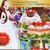 安室奈美恵さんから最後のプレゼント!2018年クリスマス