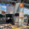 【金沢】路線バスは念入りな調査が必要