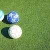転がるボールを追う子供は危険!坂が多い地域は特に要注意と感じた日・・対策としてボールバッグが要るね!