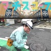 「マチスコープ」ベストセレクションが2020年6月26日(金)に放送