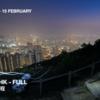 まだ間に合うVIBRAM HK100 Flex 2021