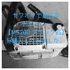 ヤフオクで中古のチェンソー【スチール MS200 ジャンク品】を購入してみました。