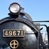 真岡鐵道で真岡から茂木までSL乗車してきました!
