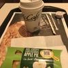 マクドナルドはコーヒー100円でwifiも使えて禁煙で快適