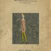 東京 / 芝園館 / 1927年 10月7日