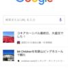勝間塾2018年10月月例会視聴記1(仕事に直結するトライアンドエラー)