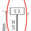 DIYで電気配線をいじれる第二種電工資格の独学取得法