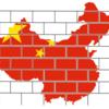 中国VPN規制の行方