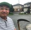 自宅の近くにある、長津田宮ノ前公園愛護会の定例活動に家族で参加しました。