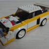 【欲しいパーツ大量!】レゴのアウディスポーツ・クワトロS1作ってみた