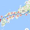 お盆の帰省ラッシュなのにかまわず東京から長崎を目指すとこうなる